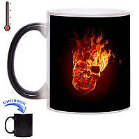 Чашка хамелеон Огненный череп 330 мл