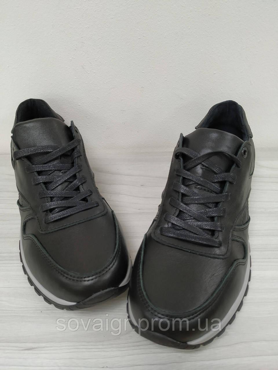 Кроссовки кожаные черные мужские MANTE!!! Акция!!! -40%!!!