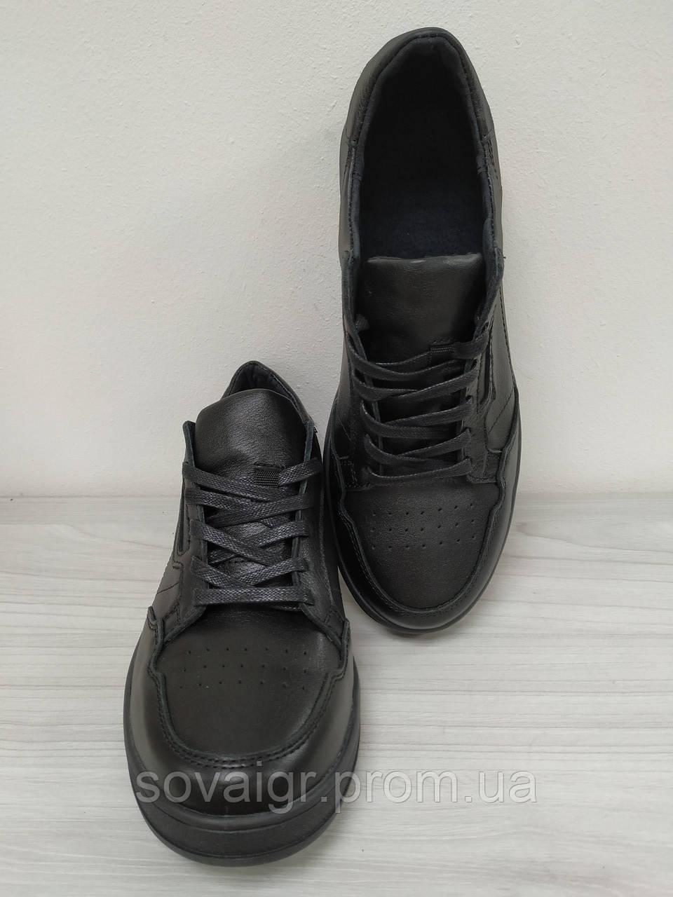 Кроссовки кожаные черные мужские MANTE Акция!!! -40%!!!