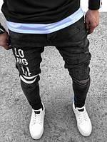 Стильные мужские джинсы, Турция