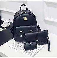 Женский набор с рюкзаком  AL-7422-10, фото 1