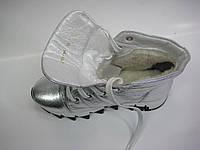 Кожаные женские зимние ботинки серебряного цвета ТМ Eliza
