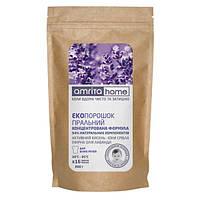 Экопорошок® стиральный на натуральной основе для белых вещей «Шанталь»®  Упаковка: 800 г