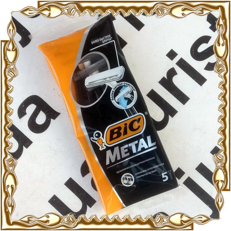 Станки для бритья Bic Metal 5 шт./уп.