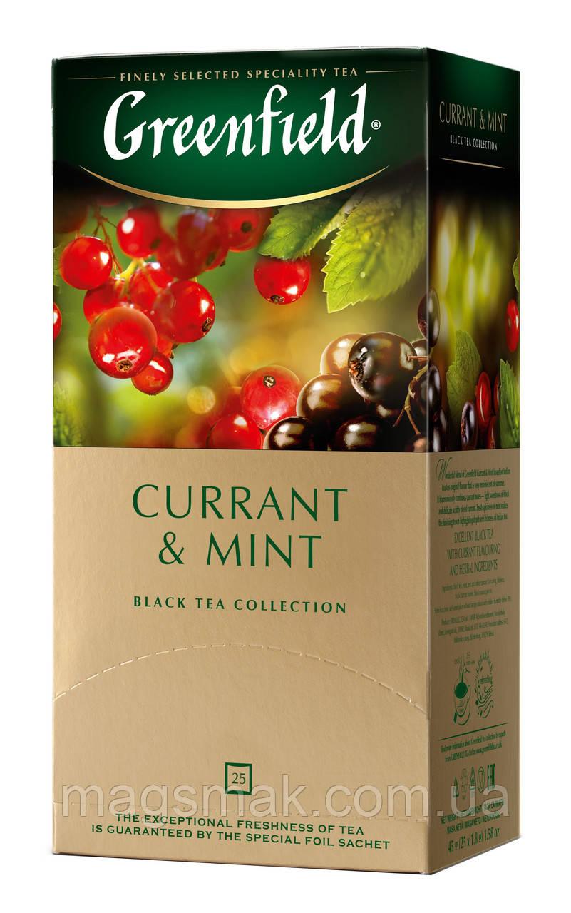 Чай Greenfield Currant & Mint, 25 пакетів