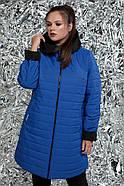 / Размеры 54,56,58,60,62 / Женская стеганная двухсторонняя куртка прямого силуэта / М-768 электрик, фото 2