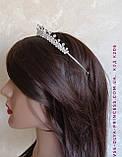 Диадема под серебро, тиара, корона, высота 2,5 см. Свадебная бижутерия, фото 6