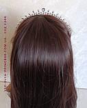 Диадема под серебро, тиара, корона, высота 2,5 см. Свадебная бижутерия, фото 7