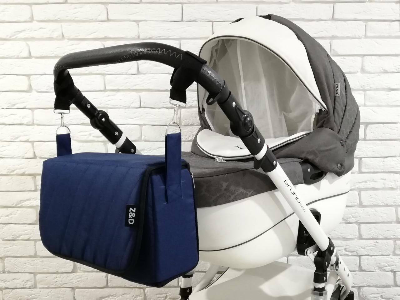 Сумка-пеленатор на коляску Z&D Синий