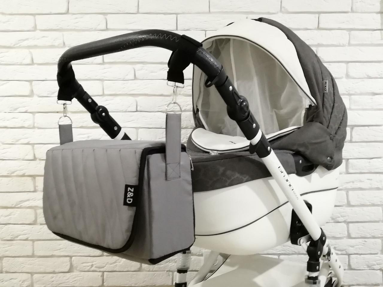 Сумка-пеленатор на коляску Z&D Серый