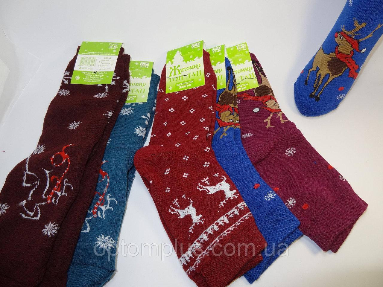 Носки женские зима (23-25 р) оптом купить от склада 7 км