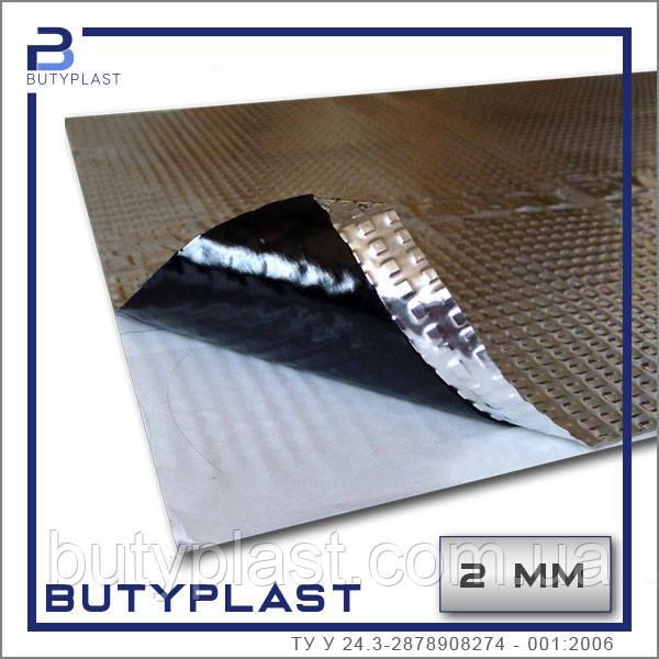 Виброизоляция Butyplast Ф-2 м,  2 мм,  350х500мм, фольга 100 мкм.