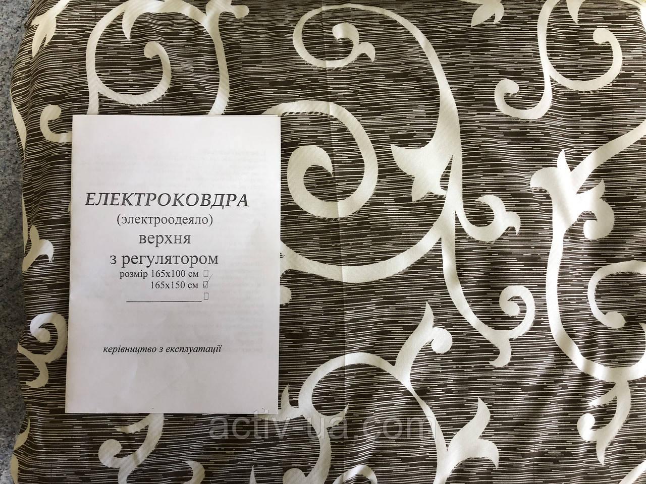 Електроковдра двоспальне Shine ЕКВ-2/220 з термостатом 165*150 див., 115 Вт. +/-15Вт., 40°С