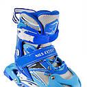 Роликовые коньки Nils Extreme NA0326A Size 34-37 Blue, фото 3