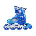 Роликовые коньки Nils Extreme NA0326A Size 34-37 Blue, фото 6