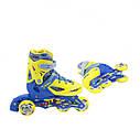 Роликовые коньки Nils Extreme NJ1905A Size 31-34 Yellow, фото 2