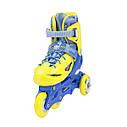 Роликовые коньки Nils Extreme NJ1905A Size 31-34 Yellow, фото 9