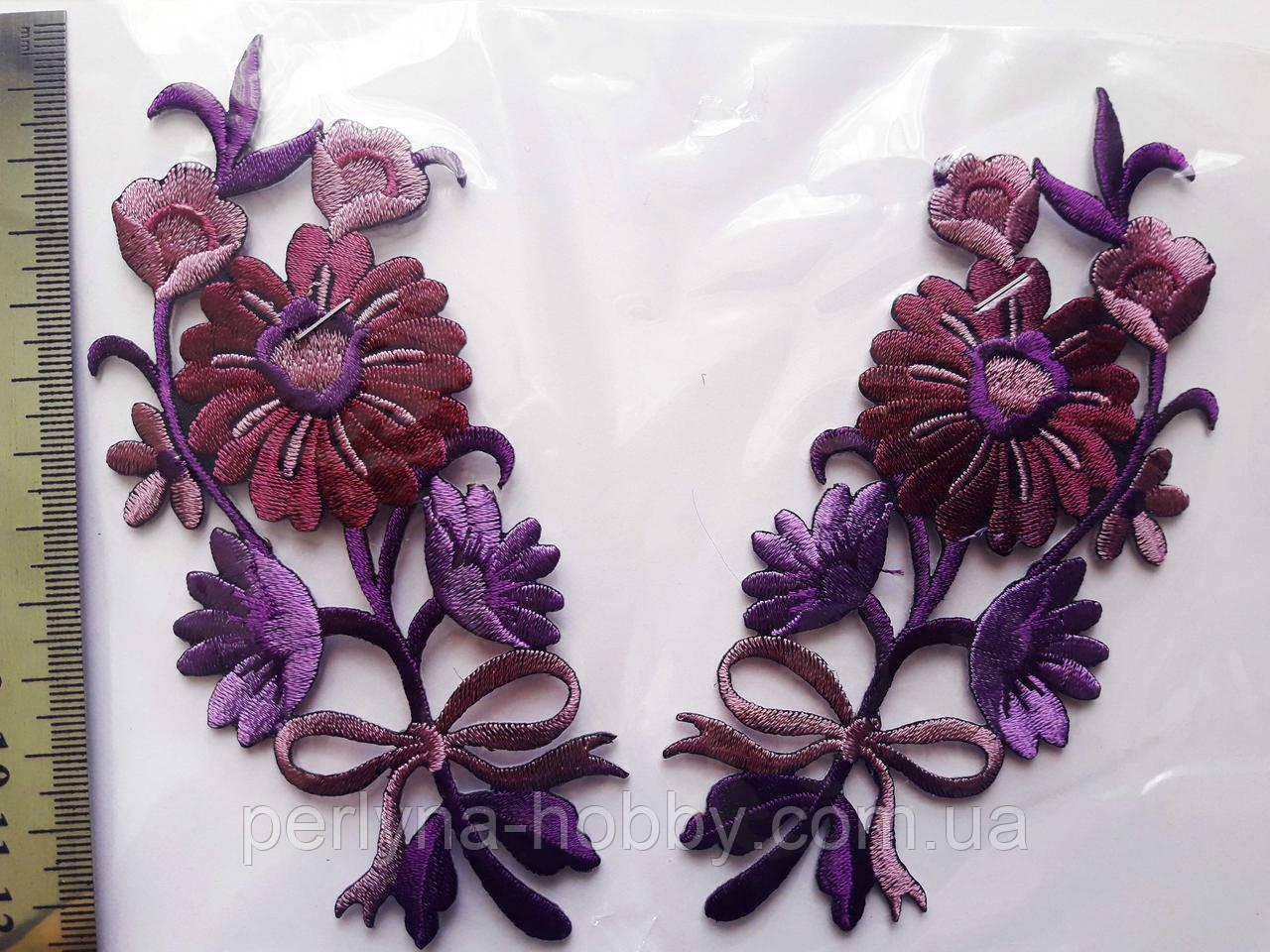"""Аплікація вишивка клейові парні """"Квіти!, 13см, фіолетова, 1 пара. Аппликация клеевая, термоаппликации"""