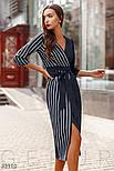 Деловое платье на запах в полоску синее, фото 2