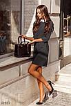 Офисное платье с отложным воротником темно-синее, фото 2