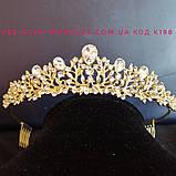 Диадема под золото с розовыми камнями, тиара, корона,  высота 3 см., фото 2