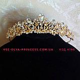 Діадема під золото з рожевим камінням, тіара, корона, висота 3 див., фото 3