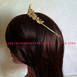 Діадема під золото з рожевим камінням, тіара, корона, висота 3 див., фото 9