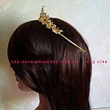 Диадема под золото с розовыми камнями, тиара, корона,  высота 3 см., фото 9