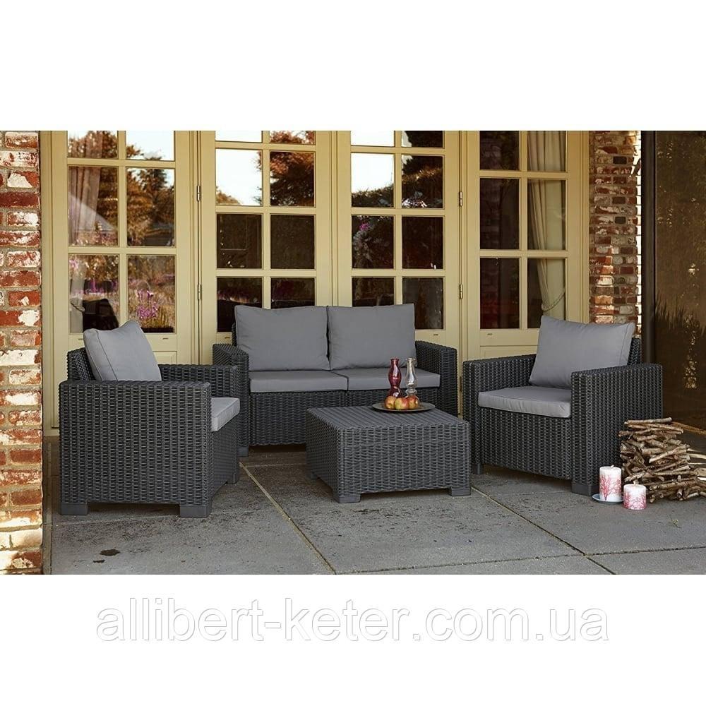 Набор садовой мебели California 2 Seater Set Graphite ( графит ) из искусственного ротанга (Allibert by Keter)
