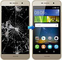 Замена дисплея Huawei Y6 Pro, Enjoy 5, Honor Play 5X