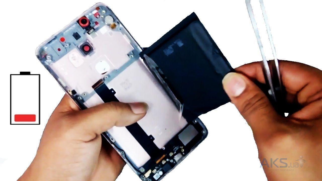 Замена аккумулятора LeEco LePro