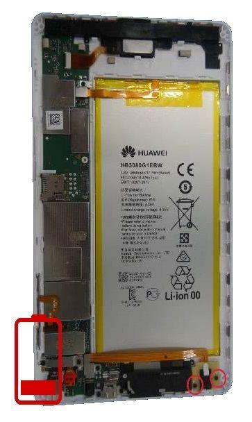 Замена аккумулятора Huawei MediaPad 10 FHD S10