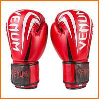 Перчатки боксерские Venum DX Красные