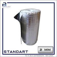 Виброизоляция 2мм, Стандарт | Рулон 10м | Фольга 50 мкм | Standart