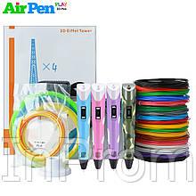 3D Ручка Air Pen 2S VIP