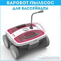 Робот-пылесос для бассейна BWT B100, фото 1