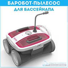 Робот-пылесос для бассейна BWT B100