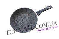 Сковорода антипригарная Maxmark - 260 мм, Granite Gray
