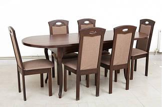 Стол обеденный  Оливер 150/200*84 ТМ МиксМебель, фото 3