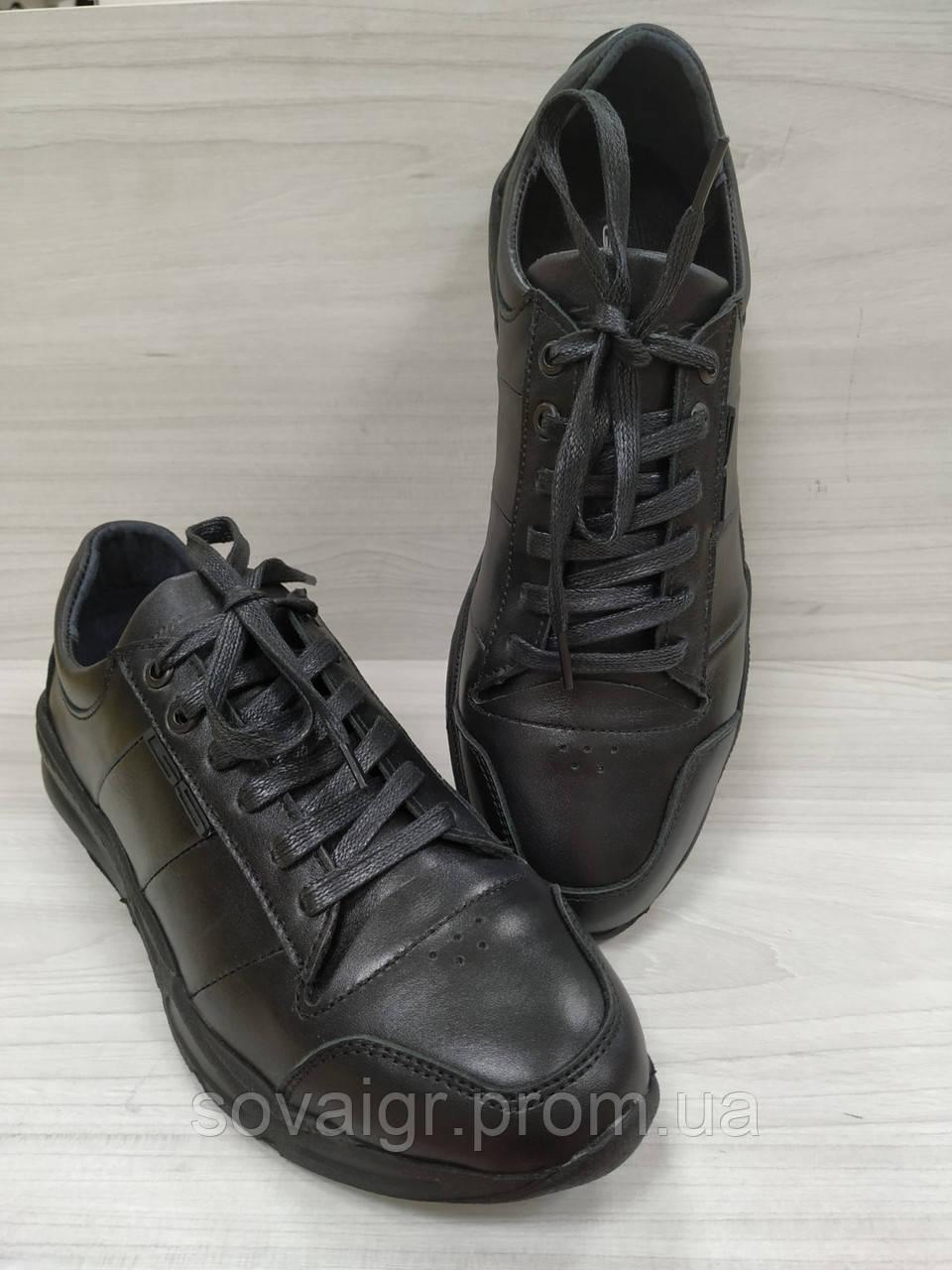 Кроссовки кожаные черные подростковые GS!!! Акция!!! -40%!!!