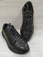 Кроссовки кожаные черные подростковые GS!!! Акция!!! -40%!!!, фото 1