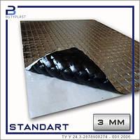 Виброизоляция Cтандарт 3 мм, 500х600 мм, фольга 50 мкм