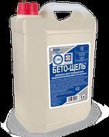 БETO-ЩЕЛЬ — гидроизолирующая добавка в бетон (5л)