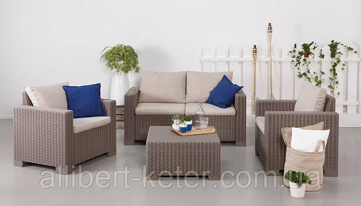 Набор садовой мебели California 2 Seater Set Cappuccino ( капучино ) из искусственного ротанга