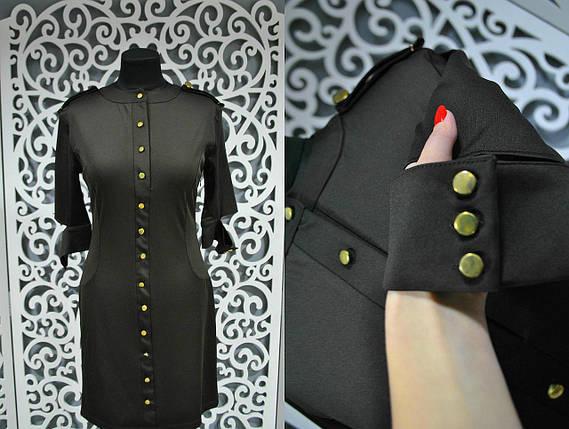 """Женское платье в стиле """"Рубашки"""" Турция 42, 44, 46 размер норма, фото 2"""
