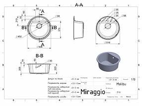 Кухонная мойка из искусственного камня 516*516*220 мм Miraggio MALIBU (серый), фото 3