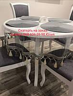 Скатерть прозрачная с бахрамой, защита для стола. Силиконовая ПВХ пленка.
