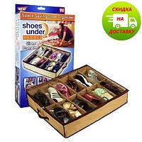 Компактный органайзер для хранения обуви | Полка органайзер для взуття Shoes under server, фото 1