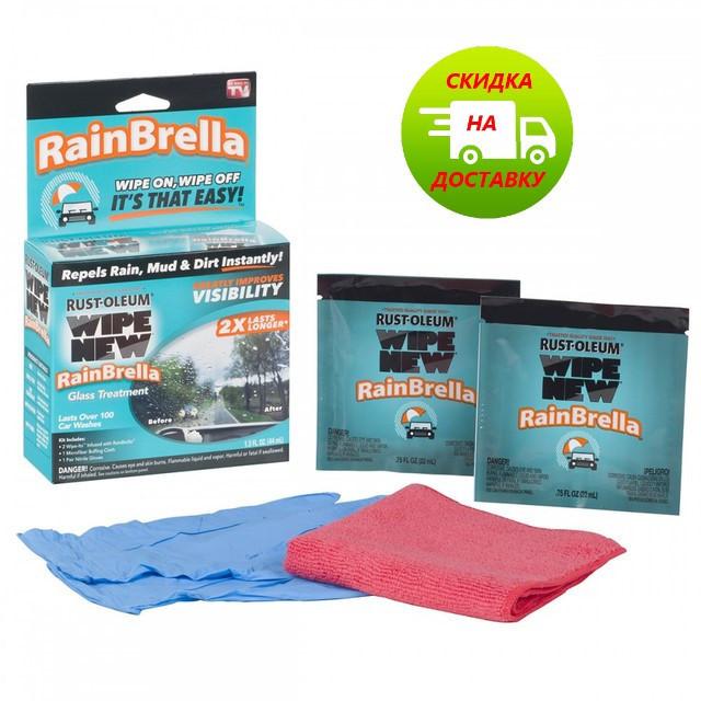 Антидождь для стекол автомобиля RAIN BRELLA (Реплика)