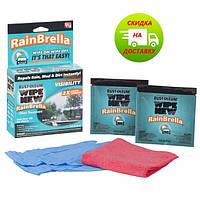 Антидождь для стекол автомобиля RAIN BRELLA (Реплика), фото 1